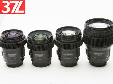 Sigma 24mm, 35mm, 50mm, 85mm f/1.4 Art Canon EF Lens Kit