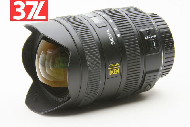 Sigma 8-16mm f/4.5-5.6 (Canon EF) DC HSM Ultra-Wide Zoom