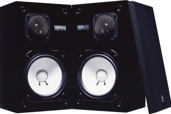 Yamaha NS-10M Monitors with Bryston 3B Amplifier and Stands