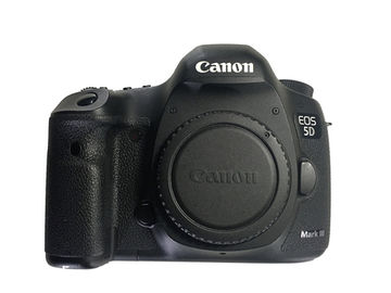 Rent: Canon 5D Mark III + Rokinon Cine DS Kit (5 Lenses) + Tripod