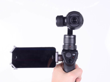 Rent: DJI Osmo with 3 batteries