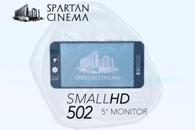 SmallHD 502 Monitor + Ultra Light Arm #1