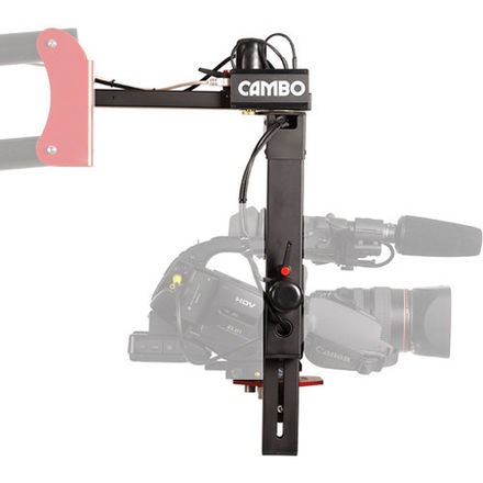 Cambo crane pan & tilt motor