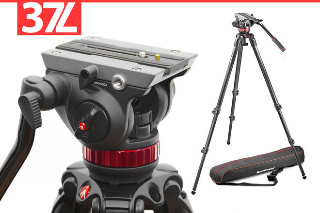 Manfrotto 502 Tripod with 535 Carbon Fiber Tripod Legs