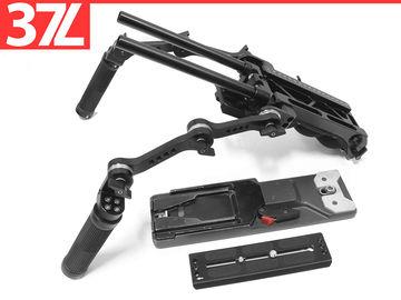 Rent: Handheld Shoulder Rig,  Sony VCT-14, Plate 15mm Rods