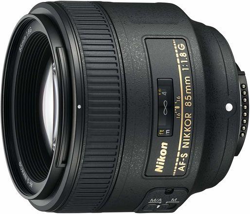 Nikkor 85mm prime lense f/1.8