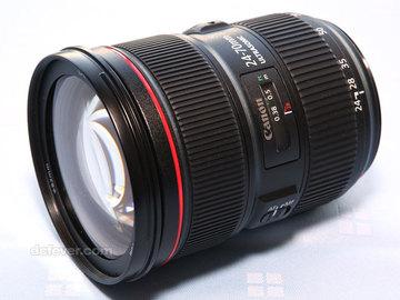 Rent: Canon 24-70 II F/2.8