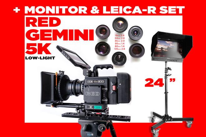 "24"" FLANDERS + LEICA-R set + GEMINI  5k(not epic dragon 6k)"