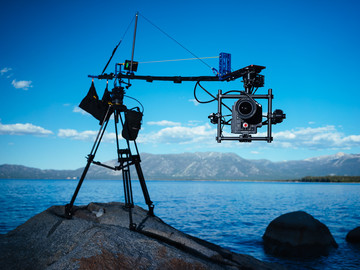 Rent: FEATHER CAMERA CRANE PLUS