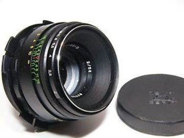 Rent:  Helios 58mm Swirling Bokeh Lens PL Mount