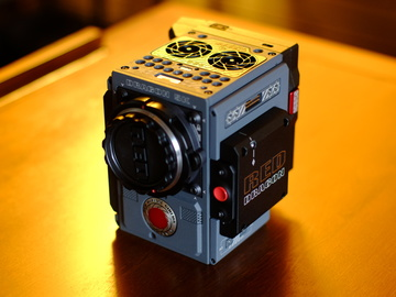 RED Scarlet Weapon small package