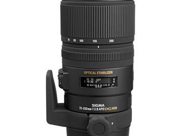 Rent:  Sigma 70-200mm f/2.8
