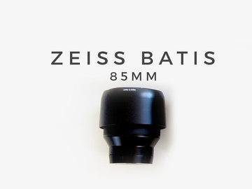 Rent: Zeiss Batis 85mm f/1.8 - Sony E Mount
