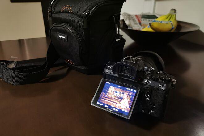 Sony a7 III + 1.4 / 35 Prime Lens