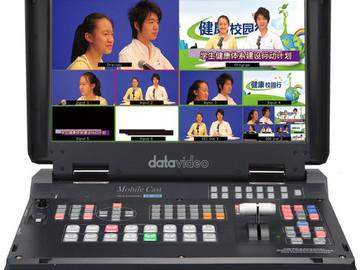 Rent: Datavideo HS-1200 HD 6-Channel Portable Production Studio