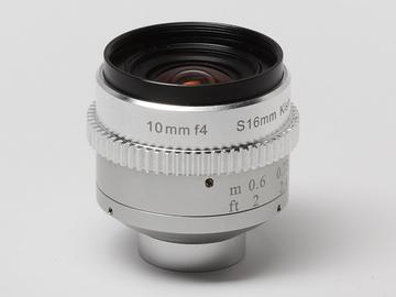 Rent: Digital Bolex Kish 10mm f4 Lens