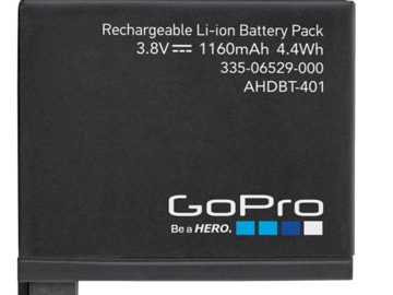 Rent: (4) GoPro Hero 4 Batteries + Triple-Charger