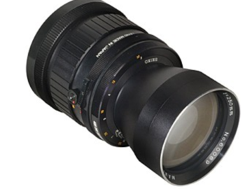 Rent: Mamiya 250mm F/4.5 Lens For Mamiya RZ67 System