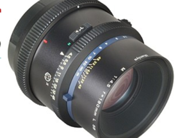 Rent: Mamiya 180mm F/4.5 Short Barrel Lens For Mamiya RZ67 System
