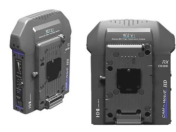 Rent: Cam-Wave wireless CW-5HD, V-Mount power, HD-SDI (1 of 2)