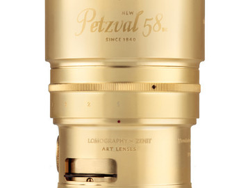 Rent: Petzval 58mm f/1.9 Bokeh Control Art Lens