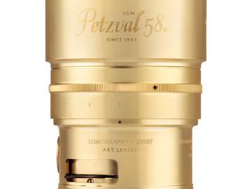 Rent: Petzval 58mm f/1.9 Bokeh Control Art Lens