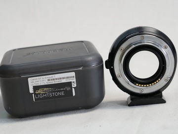 Rent: Metabones T Speed Booster Ultra 0.71x Adapter