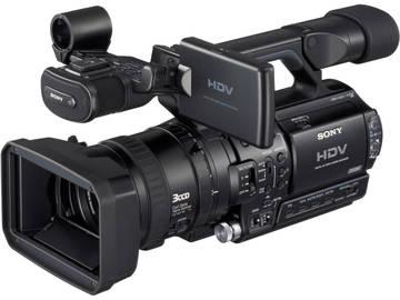 Rent: Sony Z1U HD Camera