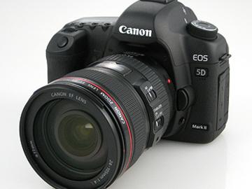 Rent: Canon 5D Mark II Kit w/ L Series Lenses