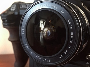 Rent: Asahi Pentax Takumar 17mm Fisheye Lens Vintage