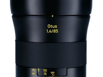 Rent: Zeiss Otus 85mm (EF mount)