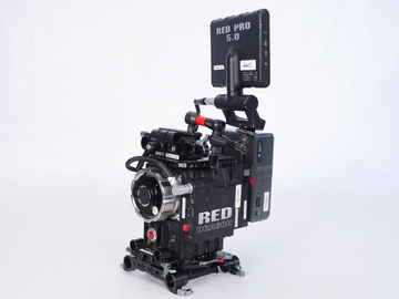 Rent: Red Epic Dragon Basic Package