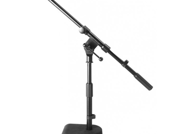 Rent: Low Profile Boom Microphone Stand 1 of 2