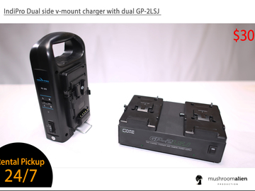 Rent: Indi Pro Dual Side v-mount Charger with Dual GP - 2LSJ
