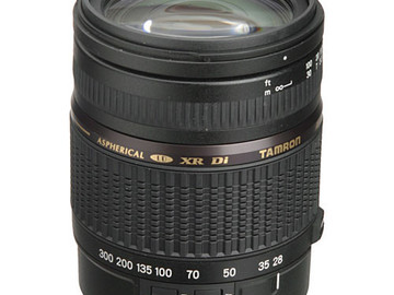 Rent: Tamron LD (IF) 28-300 3.5-6.3 Macro Zoom Lens