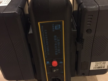 Rent: 2 V-mount Battery with Dual charger