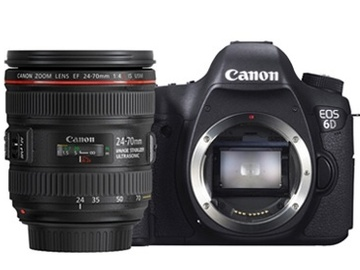 Rent: Canon 6D w/ 24-104mm f/4 L IS zoom lens