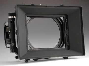 Rent: ARRI MB20 with Top & Side Flags