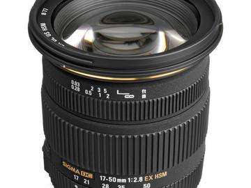 Rent: Sigma 17-50mm f/2.8 EX DC OS