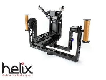 Rent: Letus35 Helix