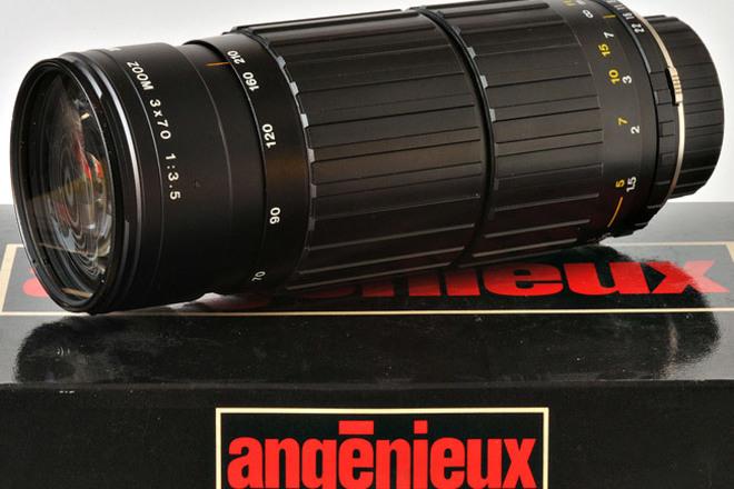 Angenieux 70-210 f3.5 (Leica R Mount)