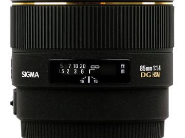 Rent: Sigma 85mm F1.4 EX DG HSM
