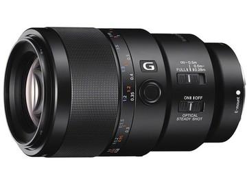 Rent: Sony 90mm macrow