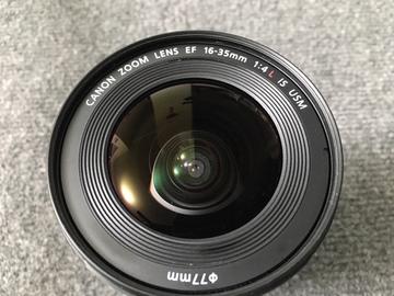 Rent: Canon EF 16-35mm f/4L IS USM Lens