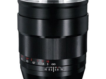 Rent: Prime Lens Package (35, 50, 100) Zeiss/ Canon