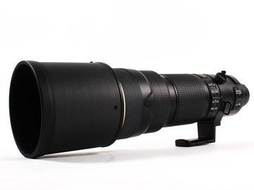Rent: Nikon AF-S 200-400mm f/4G IF-ED VR II