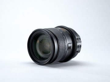 Rent: Nikon 28-300mm f 3.5-5.6 G ED VR