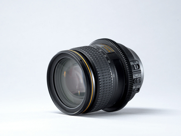 Rent: Nikon 24-120mm f 4 G ED VR