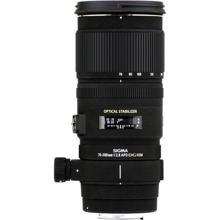 Sigma 70-200mm F2.8 APO DG canon mount