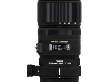 Rent: Sigma 70-200mm F2.8 APO DG canon mount